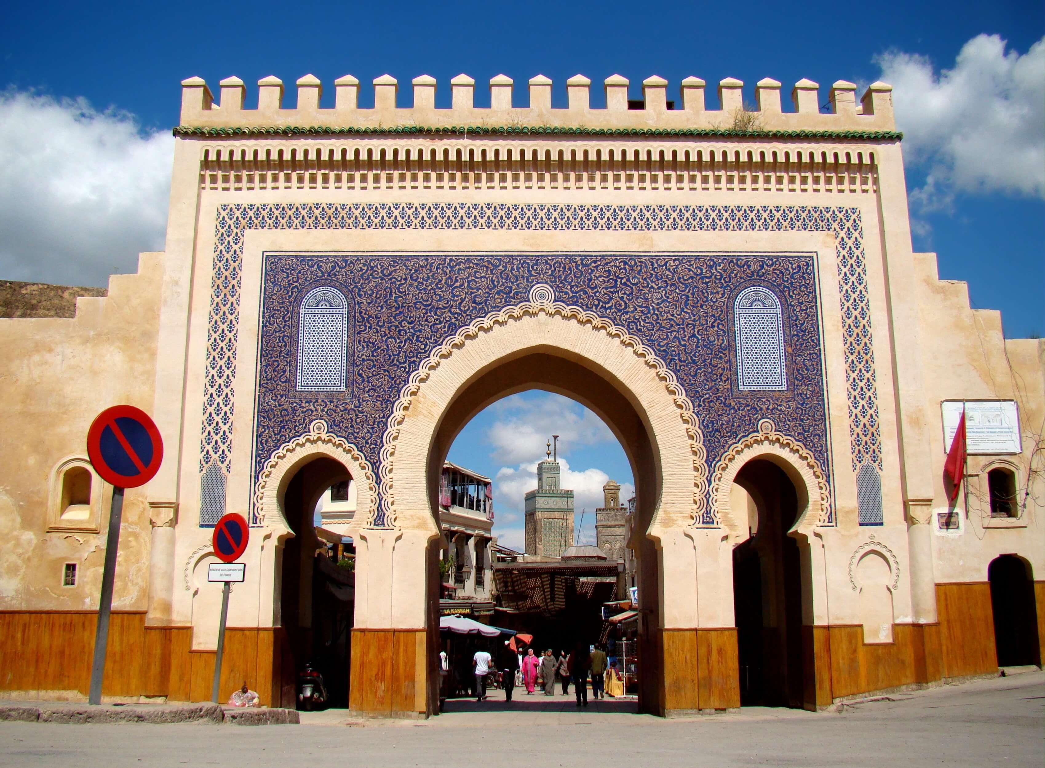 Excursiones y visitas guiadas Desde Fez